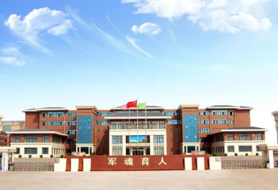 【济南广播电视台】最走心的自我介绍郑州城轨交通中等专业学校
