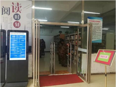 【咸宁日报】郑州城轨交通中等专业学校图书馆让书香之气伴你成长!