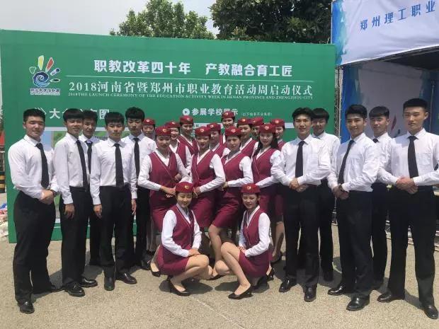 【岳阳日报社】厉害了!郑州城轨交通中等专业学校的运乘系礼仪队