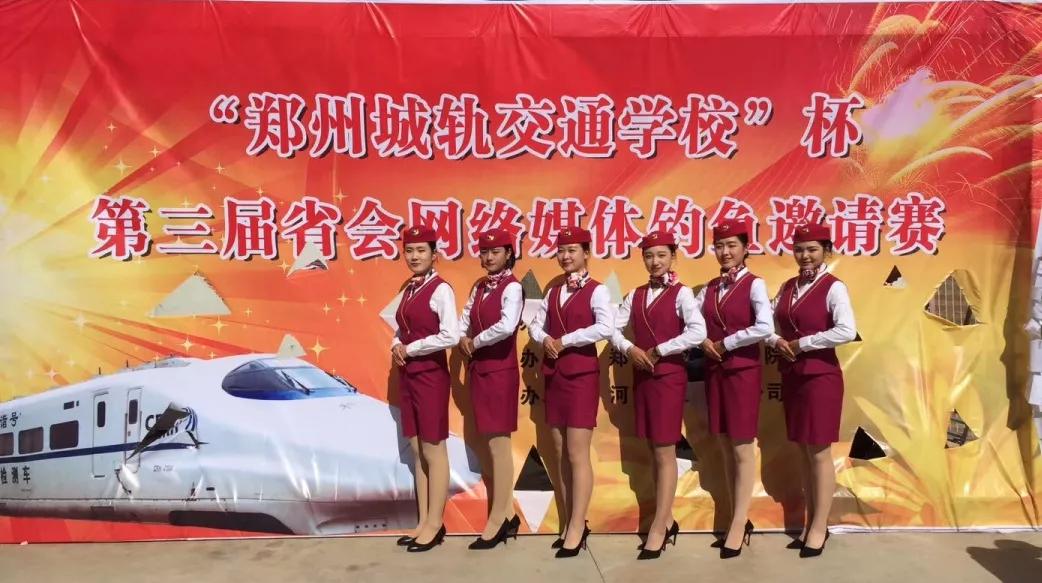 【德州新闻网】厉害了我们的郑州城轨交通中等专业学校运乘系礼仪队