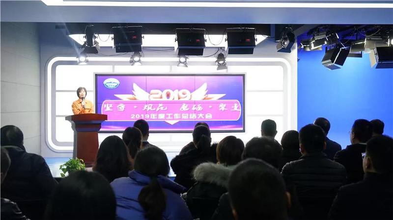 【信阳晚报】郑州城轨交通中等专业学校2019年度总结大会圆满召开